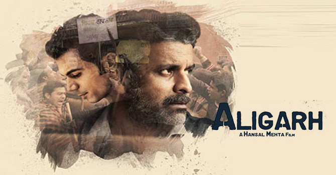 aligarh-movie-review