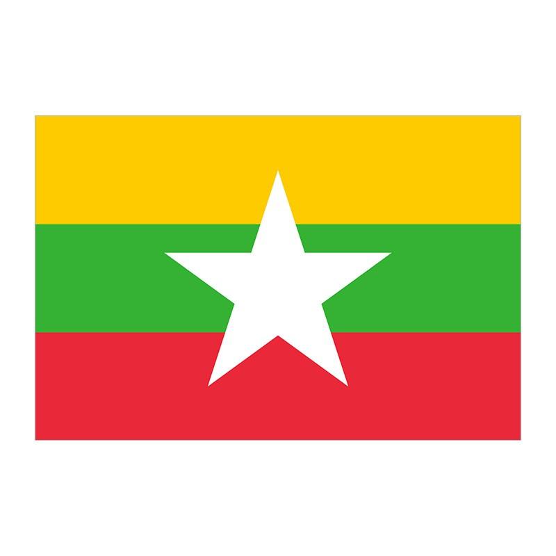 myanm